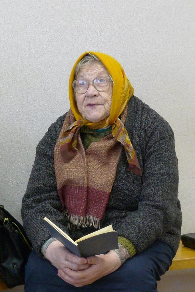 Veneranda Putroma